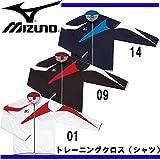 ミズノ(MIZUNO) トレーニングクロス(シャツ) N2JC4001 01 ホワイト M