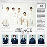 Da-iCE「I still love you」