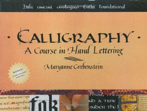 Online calligraphy generator