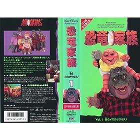 �����Ƒ��k1�l [VHS]