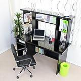 パソコンデスク 書棚付2点セット(チェストなし) 150cm幅 鏡面 ブラック JS147BK