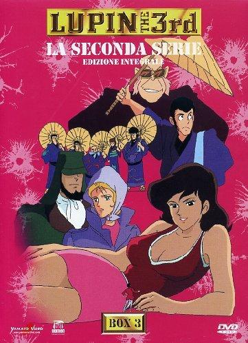 ルパン三世 TV第2シリーズ DVD-BOX3 (52-76話, 625分) second TV アニメ [DVD] [Import]