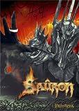 Empire 15877 Herr der Ringe 2 - Sauron - Film Movie Poster - 61 x 91 cm