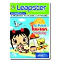 Leapfrog Leapster Learning Game Ni Hao Kai-lan from LeapFrog