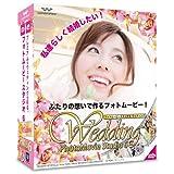 Amazon.co.jpトランスゲート フォトムービースタジオ 6 ウエディング