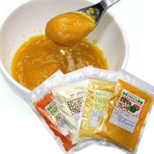 Zusatzstoff-frei und frei von Hokkaido Farbe produziert Gemüse Flocken 4 Danke try Miniserie Satz Kürbis / Mais / Kartoffel / Karotte