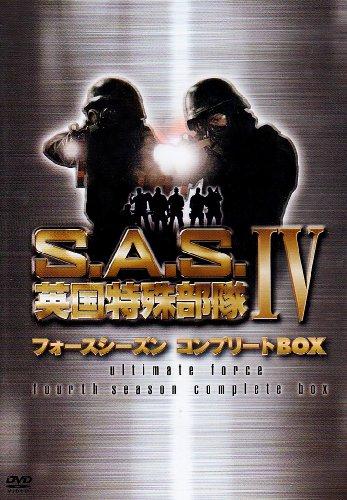 S.A.S.英国特殊部隊フォースシーズンコンプリートBOX [DVD]