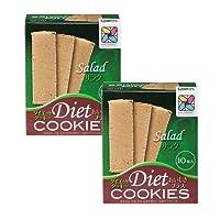 【サニーへルス公式ストア限定セット】ダイエットクッキーおいしさプラス(サラダ:2箱)