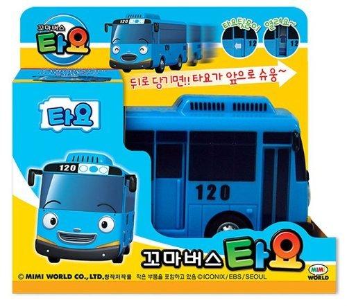 4-Cars-Tayo-The-Little-Bus-TAYO-ROGI-RANI-GANI-Korean-TV-Animation-Toy-by-Tayo