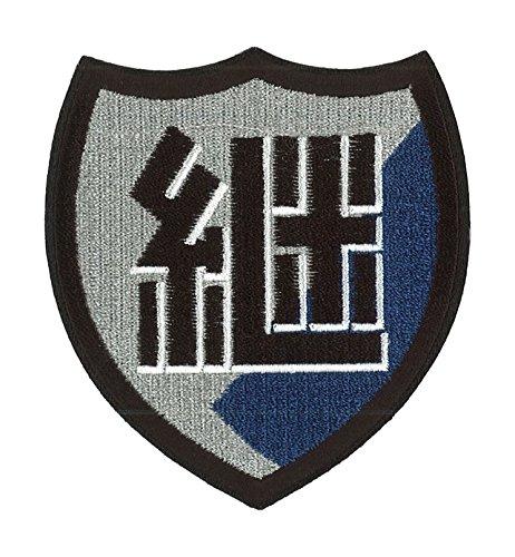 GPW-24 ガールズ&パンツァー 継続高校 校章刺繍 ワッペン