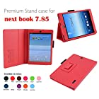 Elsse Premium Folio Stand Case Cover for E-Fun 7.85'' NX785QC8G Nextbook 8 Quad Core (2014 Release) Android 4.2 Capacitive Touch Screen Tablet (Red)