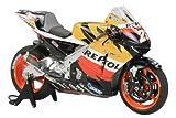1/12 マスターワークコレクション No.59  レプソル Honda RC211V '06 #26(完成品)