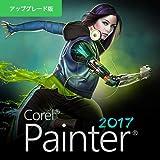 Corel Painter 2017 アップグレード版 [ダウンロード]