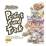 Solatorobo Perfect Sound Track (ソラトロボ パーフェクトサウンドトラック)