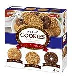 イトウ製菓 クッキーズ オリジナルアソート48枚