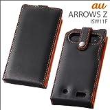 ARROWS Z ISW11F用フラップレザージャケット/ブラック