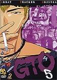 Great Teacher Onizuka Vol. 05 (Episoden 20 - 23)