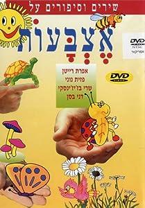 Fingers [DVD] [Region 1] [US Import] [NTSC]