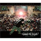 Where Is the God of Elijah: Journals Episode 1 - Worship CD