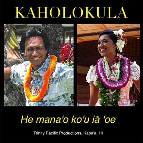He Mana'o Ko'u Ia 'oe