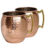 Copper Moscow Mule Mug Hammered Dutch Style Lacquered FinishSet of 2 Mugs
