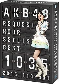 AKB48 リクエストアワー セットリストベスト1035 2015(110~1ver.) スペ シャルBOX(5枚組Blu-ray Disc)