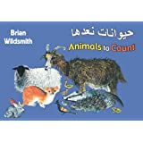 Animals to Count: Arabic/English