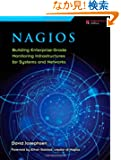 Nagios: Building Enterprise-Grade Monitoring Infrastructures for Systems and Networks (2nd Edition)