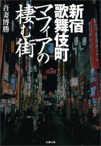 請求額51万円 週末の歌舞伎町でキャバクラが客を監禁、奴隷に 西山明、松田優也らキャバクラCenote関係者5名を逮捕 police %e8%a2%ab%e5%ae%b3%e5%b1%8a%e4%b8%8d%e5%8f%97%e7%90%86 economy %e6%b6%88%e8%b2%bb %e6%9a%b4%e5%8a%9b%e5%9b%a3%e3%83%bb%e3%82%a2%e3%83%b3%e3%82%b0%e3%83%a9%e9%96%a2%e4%bf%82 %e6%8d%9c%e6%9f%bb%e6%80%a0%e6%85%a2 jiken %e3%83%a2%e3%83%a9%e3%83%ab%e3%83%8f%e3%82%b6%e3%83%bc%e3%83%89