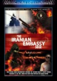 The Iranian Embassy Siege [DVD] [NTSC]
