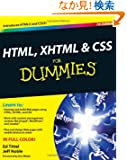 HTML, XHTML and CSS For Dummies (For Dummies (Computer/Tech))