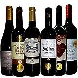福袋 贅沢飲み比べ 厳選セレクト 赤ワイン 6本 ワインセット 750ml 6本 全てフランス 金賞受賞