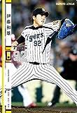 オーナーズリーグ19 白カード NW 伊藤和雄 阪神タイガース