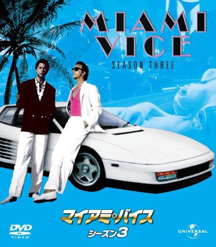 Miami Vice/特捜刑事マイアミ・バイスシーズン1で使用された音楽(曲) | 海外ドラマで使用されている音楽