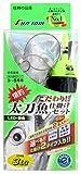 冨士灯器 太刀魚セット タイプ3 LG 緑