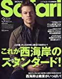 Safari(サファリ) 2016年 03 月号 [雑誌]