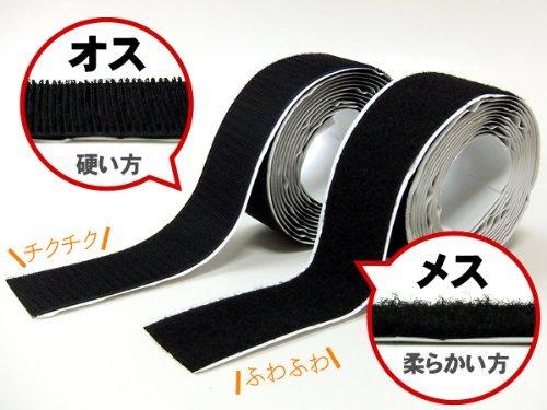 最強マジックテープ !! 黒 ブラック 幅50mm×1000MM オスメスセット 強力 粘着裏糊付 業務用 おすすめ 人気商品 便利 ベルクロ 面 ファスナー