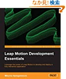 Leap Motion Development Essentials: Leverage the Power of Leap Motion to Develop and Deploy a Fully Interactive Application