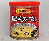 李錦記 鮮味鶏粉120g/缶詰【リキンキ チキンパウダー 鶏ガラスープの素】香港中国産業務用