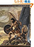 Conan: Tito's Trading Post (Conan (Mongoose Publishing))