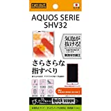 Amazon.co.jpレイ・アウトau AQUOS SERIE SHV32 さらさらタッチ反射防止・防指紋フィルム RT-SHV32F/H1