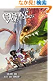Rat Queens 1: Sass & Sorcery