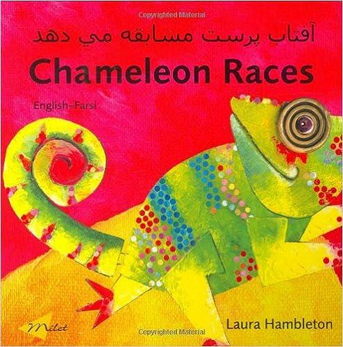 R Chameleon Amazon Amazon com Chameleon Races