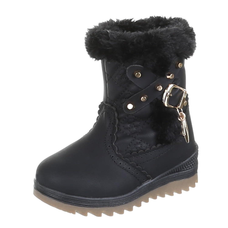 Kinder Schuhe, BK-3, STIEFEL günstig