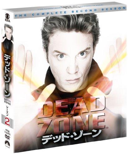 デッド・ゾーン  シーズン2<トク選BOX> [DVD]