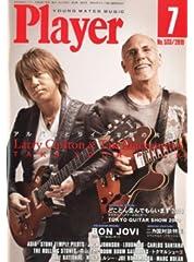 Player (プレイヤー) 2010年 07月号