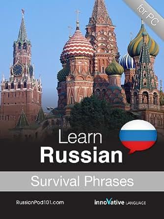 Software learn russian Una fica