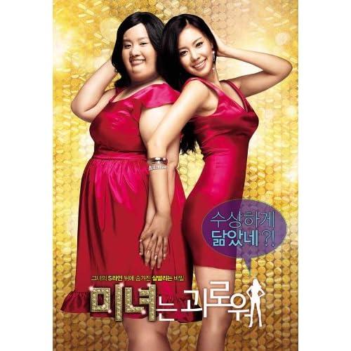 Kim Jin-mo Ju Yong-geon Kim Dong-il Song: Prints: Posters & Prints