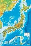 1000ピース 光る日本地図 1000-624
