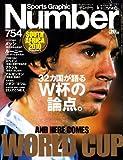 Sports Graphic Number (スポーツ・グラフィック ナンバー) 2010年 6/3号 [雑誌]